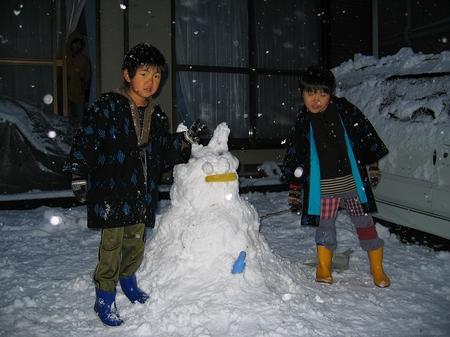 Yukiadaruma_rsz