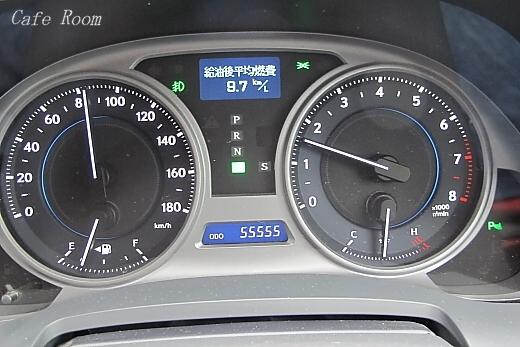 23870